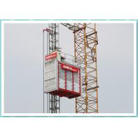 Wholesale High Speed 2 Ton Industrial Construction Elevator Lift For Bridge / Building from china suppliers