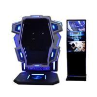 Wholesale Iron And Fiberglass Virtual Reality Simulator  ,  360 Kingkong Coin Operated 9D Virtual Arcade Machine from china suppliers