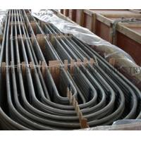 Wholesale Seamless Heat Exchanger U Bend Tube for Building ASTM A179 ASME A210 - A1 T11 T22 from china suppliers