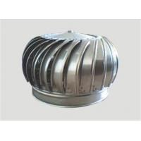 Buy cheap common non power roof fan from wholesalers