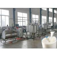 Wholesale Kaiquan Milk Pasteurization Machine , Flavoured Dairy Production Line from china suppliers