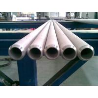 Wholesale Welded austenitic steel boiler, superheater, heat exchanger and condenser tubes TP201	S201 from china suppliers