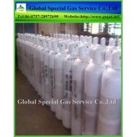 Wholesale 40L empty seamless steel cylinder for SF6 gas made in china from china suppliers