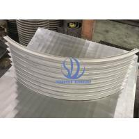 Best Liquid Fitration Trommel Made Of 8 Parts Bent Wedge Wire Screens , 50 Micron Slot Size wholesale