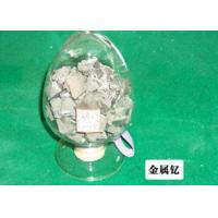 Wholesale Pure Rare Earth Minerals Yttrium Metal Lumps Formula Y For Strengthening Alloys from china suppliers