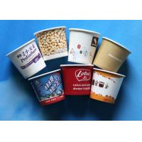 Best Customizable Vending Paper Cups Disposable Take Out Containers 210ml / 250ml wholesale