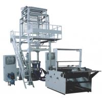 Wholesale Two Layer Co - Extrusion Film Blowing Machine with Rotary Die, Double Winder from china suppliers