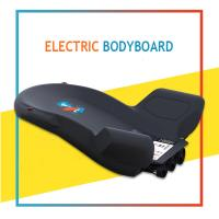 Wholesale Swimming / Frolicking Electric Body Board Plastic 24 V 120 W 7.8 AH For Kids from china suppliers