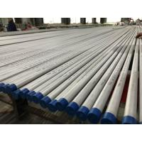 Wholesale A213-18 TP316L Stainless Steel Seamless Pipe Bright Annealed Surface U - Bend / Straight from china suppliers