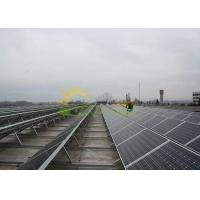 Wholesale Aluminum Solar Roof Racking Systems Easy Installation With High Durability from china suppliers