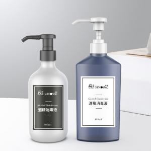 China China 50ml bottle use empty perfume spray bottles on sale