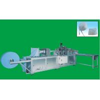 Overall Automation Non-woven Surgical Cap Making Machine for sale