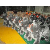 Wholesale Kids Animal Electric Motorcycle Battery Ride On Animals Coin Operated Motorcycle from china suppliers