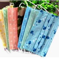 Wholesale EN14683 Medical Disposable Face Mask Mouth Cover Mask Non Woven Multi Colored from china suppliers