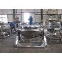 Wholesale Professional Stainless Steel Jacketed Kettle 50 - 500L Capacity Steam / Electric Heating from china suppliers