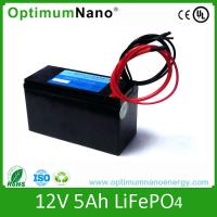 Wholesale 12V 5Ah Lithium-ion Battery for Solar Street Lighting System from china suppliers