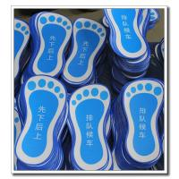 Buy cheap Customized fancy floor sticker from wholesalers