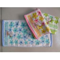 Wholesale Printed Baby Bath Towels from china suppliers