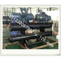 China RS-L8W Open Type Water Cooled Chiller/ Double shell and tube type central stationary water cooled chiller For Israel on sale