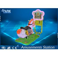 China Cute Kiddy Ride Machine Electric Motor Merry Go Round Horse Carousel for sale