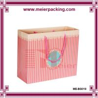 Wholesale Customized Logo OEM Designed Rope Handle Paper Bag for shopping from china suppliers