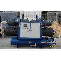 Wholesale Open Type Water Cooled Screw Water Chiller RO-340WS With R22 Refrigerant 373KW from china suppliers