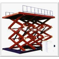 Wholesale Best Quality Hydraulic Lift Platform from china suppliers