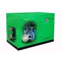Wholesale 11kw Double Screw Air Compressor Oil Free , Spray Paint Air Compressor from china suppliers