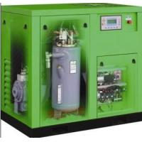 Wholesale 7.5KW Silent Oil Free Screw Air Compressor , Double Screw Air Compressor from china suppliers
