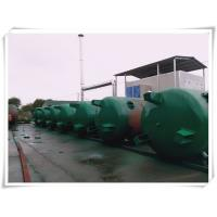 China Carbon Steel Air Compressor Reservoir Tank , Small Portable Rotary Compressed Air Tank on sale