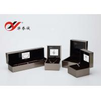 Wholesale Zinc Alloy Square Shape Metal Jewellery Box Sets With Video / Music / Charger from china suppliers