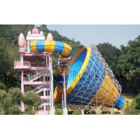 China Tornado / Trumpet Water Park Fun Slide for sale