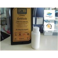 Wholesale SCD Coating Lubricant Paper Coating Chemicals Paper Calcium Stearate Milk Emulsion from china suppliers