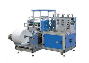 Wholesale Automatic Disposable Non Woven Shoe Cover Machine from china suppliers