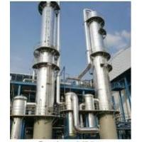 EasyOperation Ethanol Production Equipment Two Column Differential Pressure for sale