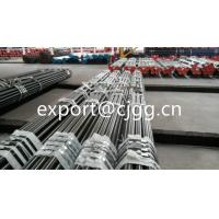 Best E235 / E275 / E315 Hot Rolled Steel Tubing EN10297 Seamless Round Tube wholesale