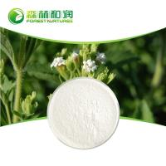 China Organic stevia sugar sweetener stevia extract stevia extract powder for sale