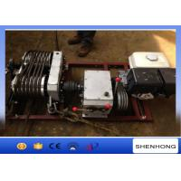 13HP Double Drum Electric Cable Pulling Winch Dual - Bull Wheel Powered Winch