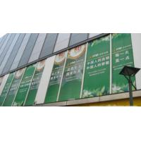 Wholesale mesh banner hanging from china suppliers