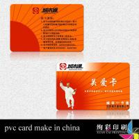 China Magnetic Stripe Blank PVC ID Cards Offset Printing 0.3mm - 0.76mm Thickness on sale