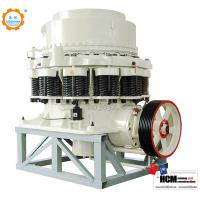 Wholesale Large capacity symons cone crusher, spring cone crusher from china suppliers