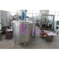 Wholesale Double Wall Electric Heating Sugar Melting Pot / Tank For Soft Drink Production Line from china suppliers
