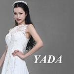 China 2016 Fashion Cotton Ladies Knitwear Long Vest Wedding Dress for sale