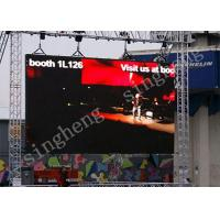 Wholesale Outdoor Events Led Video Wall Display P4.81 AC110 / 220V Input Voltage from china suppliers