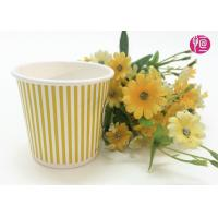 Wholesale Custom 4oz Double Wall Coffee to Go Cup / Ivory Paper , Ripple Paper Coffee Cups from china suppliers