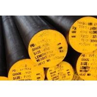 Wholesale ASI 4130 Round BarI from china suppliers