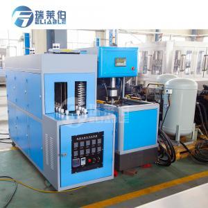 China Manual PET Preform Blowing Machine , Mineral Water Bottle Making Machine on sale