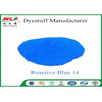 Wholesale Polyester Fabric Dye ReactiveTurquoise Blue K-GL C I Reactive Blue 14 from china suppliers