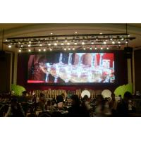 Wholesale Light weight LED curtain display Screen P16 1000 nit for night club , background from china suppliers