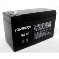 Wholesale VRLA Battery 12V 7.5ah from china suppliers
